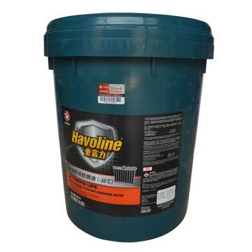 雪佛龙 金富力防锈防冻液,-36摄氏度,18L/桶