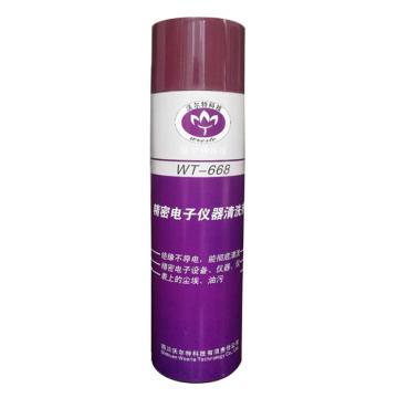 沃尔特 精密电子仪器清洗剂 WT-668,480ml/瓶