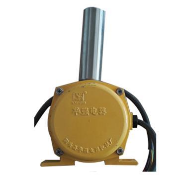 华强 跑偏开关(铝压铸),HQPK-02GKH/IP67