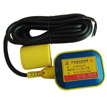 华强 缆式浮球液位控制器,HQFQ-A