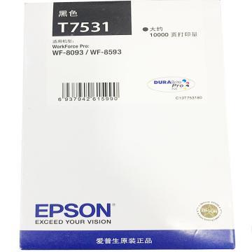 爱普生(EPSON)墨盒,T7531黑色(适用WF-8093/WF-8593) 单位:个