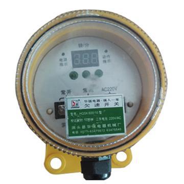 华强 速度传感器,HQSK600/100
