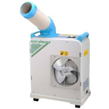 冬夏 轻型商用移动式空调,SAC-18,0.8Hp