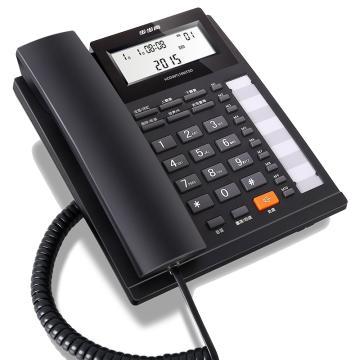 步步高 HCD159 电话机座机免电池免提通话/双接口/一键拒接免扰/R 键内线转接/10 组单键存拨/电话机座机 办公有绳固定电话(黑色)