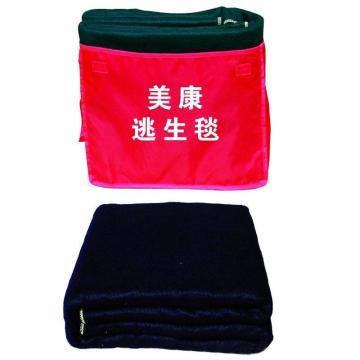 美康 碳纤维防火逃生毯,1m*2m*4mm