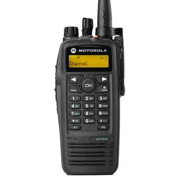 防爆数字对讲机,本安型,IP57防护标准,PMNN4069 1400mAH,1000信道