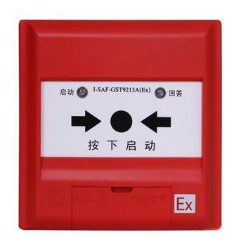 海湾 本安型消火栓按钮,J-SAF-GST9213A(Ex)