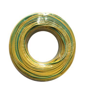 沪安 阻燃绝缘接地线 ZR-RV-10mm²  黄绿色 95米/卷