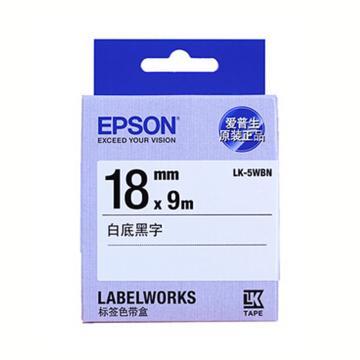 愛普生 原裝色帶,LK-5WBN 18mm x 9m白底黑字 單位:個