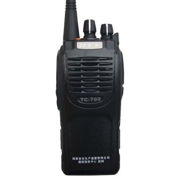 海能达 本安防爆对讲机,TC700EX(售完为止)