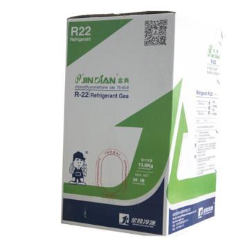 金陵冷冻制冷剂,金典,R22,13.6kg/瓶,不售华南地区