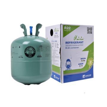 金典 金陵冷冻系列制冷剂,R22,22.7kg/瓶,不售华南地区