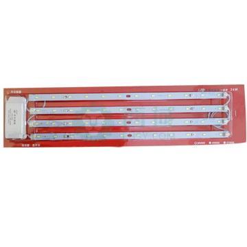 开尔 LED改造灯板 磁铁吸附 条形 24W 一拖四 灯板长度42cm 白光,单位:个