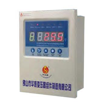 华鹰 HUAYING 变压器温控表,HY-BWD4K330C,AC220V内含接触控制