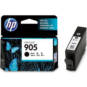 惠普(HP)T6M01AA 905 黑色墨盒 (适用于HP OJ6960,6970)