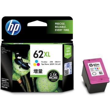 惠普(HP) 原裝62 62XL墨盒, 適用于HP OfficeJet 200移動打印機 C2P07AA 62XL彩色單位:個