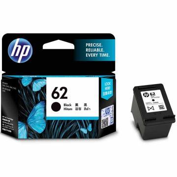 惠普(HP) 原裝62 62XL墨盒, 適用于HP OfficeJet 200移動打印機 C2P04AA 62黑色 單位:個