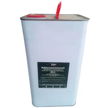 比泽尔 冷冻油,B5.2,5L/桶