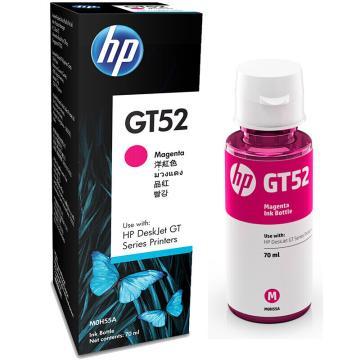 惠普(HP) 打印机墨水, 适用惠普加墨式墨仓打印机GT5810 GT5820 M0H55AA GT-52红色 单位:个