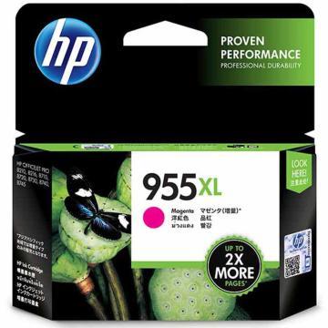 惠普(HP) 高容量原装品红色墨盒,L0S66AA 955XL(适用HP 8210 8710 8720 8730) 单位:个