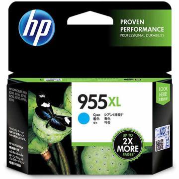 惠普(HP) 高容量原装青色墨盒,L0S63AA 955XL (适用HP 8210 8710 8720 8730) 单位:个