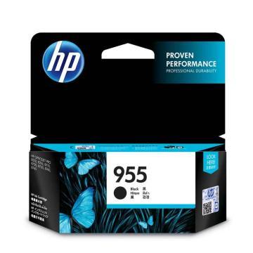 惠普(HP) 原装黑色墨盒,L0S60AA 955 (适用HP 8210 8710 8720 8730) 单位:个