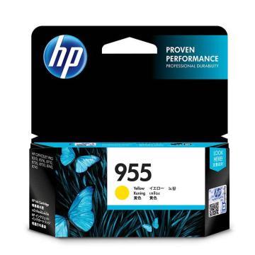 惠普(HP) 原装黄色墨盒,L0S57AA 955(适用HP 8210 8710 8720 8730) 单位:个
