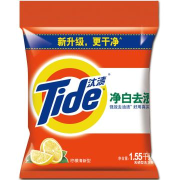 汰渍 净白去渍洗衣粉(柠檬清香)1.55kg/袋