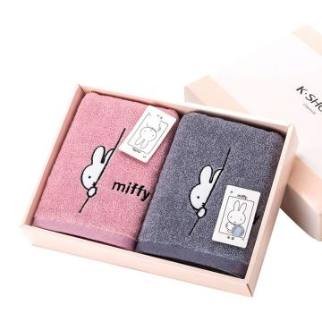 金号 米菲纯棉提缎绣花面巾,2条装毛巾礼盒 MF1039H 柔软吸水情侣巾 72*34cm 灰紫