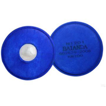 百安达 过滤棉,KN100,2片/袋,N1201