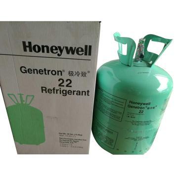 制冷剂,霍尼韦尔,R22,13.6kg/瓶