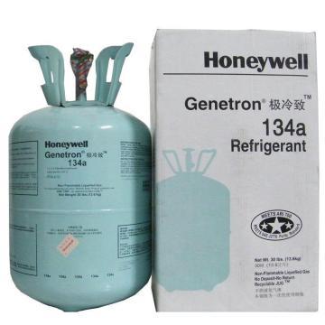 制冷剂,霍尼韦尔,R134a,13.5kg/瓶(原13.6kg/瓶)