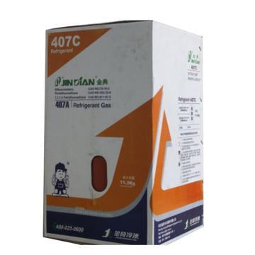 金陵冷冻制冷剂,金典,R407C,11.3kg/瓶,不售华南地区