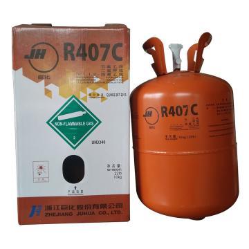 制冷剂,巨化,R407C,10kg/瓶