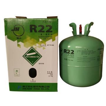 巨化 制冷剂,R22,22.7kg/瓶