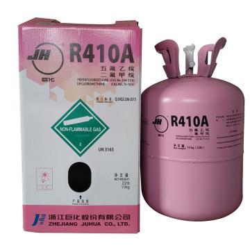 制冷剂,巨化,R410A,10kg/瓶