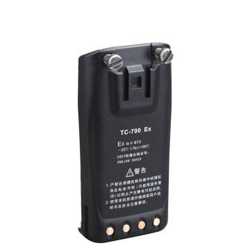 电池BH1601ex,容量1600mAh,镍氢电池,适配对讲机TC700ex