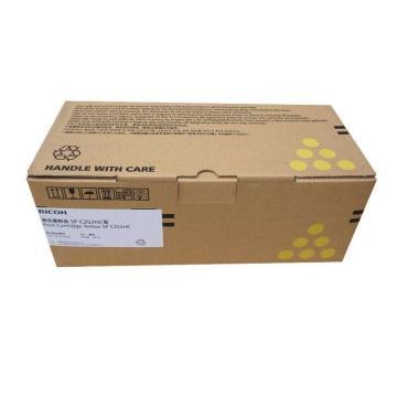 理光黄色高容墨粉盒SP C252HC型(407727)适用C252DN/C252SF 打印6000页