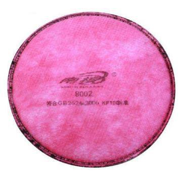 南核 8002 KP100滤棉(红)防有机异味及油性颗粒物适用于8009