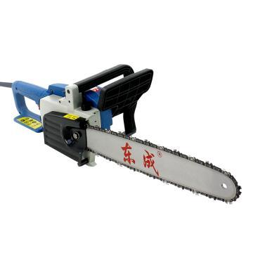 东成电链锯,导板长405mm,1300W 5.6kg ,M1L-FF02-405