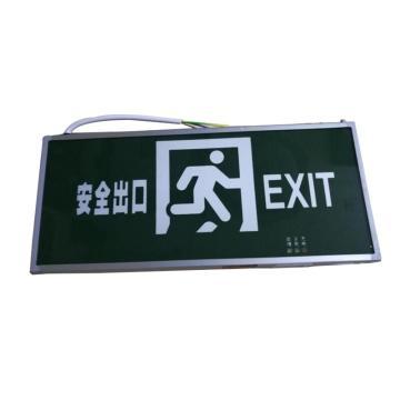 π拿斯特 消防应急标志灯 上出线 雅致型铝材边 单面 安全出口, M-BLZD-1LROEⅠ5WCAA (P1403)