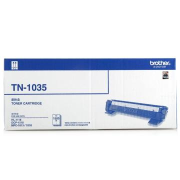 兄弟(brother) TN-1035 黑色墨粉盒(兄弟HL-1218W、DCP-1618W、MFC-1819、MFC-1816、MFC-1919NW、HL-1118)