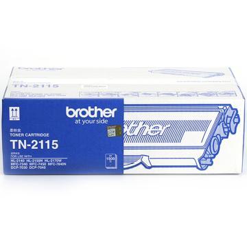 兄弟 黑色低容墨粉仓,TN-2115(适用HL2140 2150N DCP7030,MFC7450/7340) 单位:个