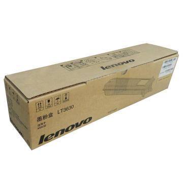 联想(Lenovo) LT3630 墨粉盒 (适用于联想M9530复印机)