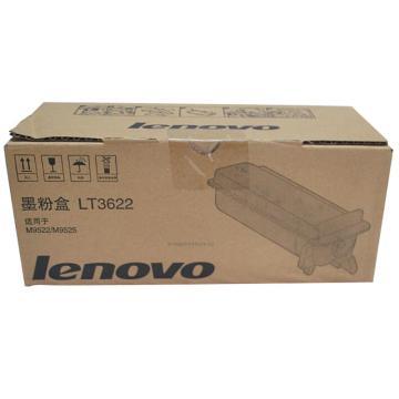 联想(Lenovo) LT3622墨盒 适用联想M9522 M9525复印机使用
