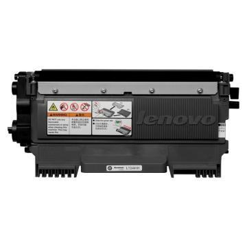 联想(Lenovo)LT2441H高容墨粉(适用LJ2400T LJ2400 M7400 M7450F打印机)