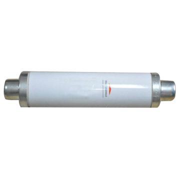 高压限流熔断器,XRNT-12KV/160A 88*360mm