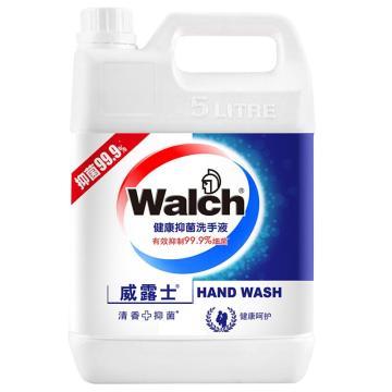 威露士(Walch)健康抑菌洗手液,(健康呵护)5L   单位:瓶