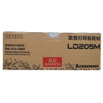联想(Lenovo)LD205M红色原装硒鼓(适用于CS2010DW/CF2090DWA打印机)