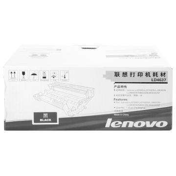 联想(Lenovo) LD4637硒鼓 不含粉 适用 LJ3700DN 3800DW 8600DN